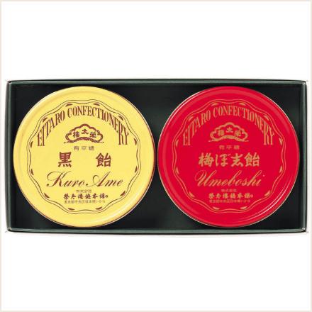 箱入りの2缶の榮太郎飴
