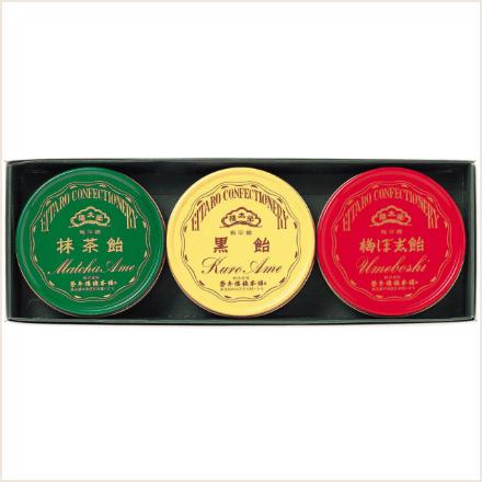 箱入りの3缶の榮太郎飴